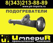 Производство подогревателей ВВП секционных  Набережные Челны