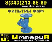 Фильтр магнитный фланцевый ФМФ Набережные Челны