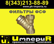 Фильтр стальной сетчатый ФСФ Набережные Челны
