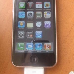 Apple iPhone 3 G 16GB