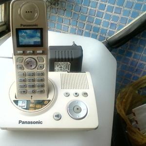 Panasonic KX-TG8095RU