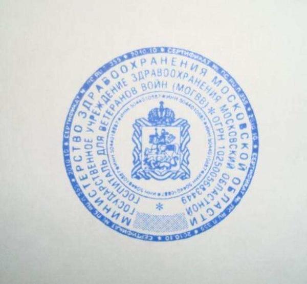 Печати и штампы с доставкой по всему Татарстану,  Набережные Челны 2