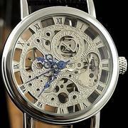 Наручные часы мужские