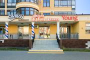Косметологическая клиника Young clinic (Янг клиник)
